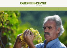 pezaunion.gr