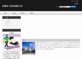 pf98.com.cn