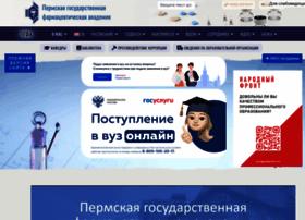 pfa.ru