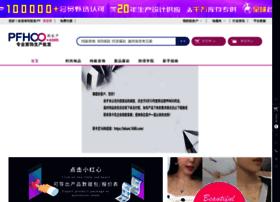 pfhoo.com