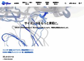 pfizer.co.jp