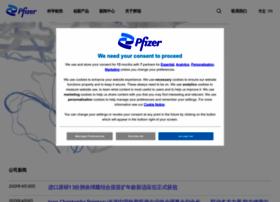 pfizer.com.cn