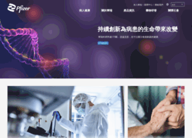 pfizer.com.hk