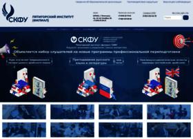 pfncfu.ru