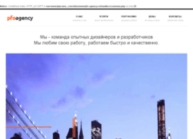 pfo-agency.ru