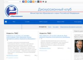 pfo.mononline.ru