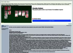 pfv555.myqip.ru