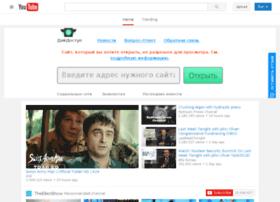 pfxxk5dvmjss4y3pnu.slinker.ru