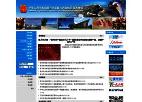 pg.china-embassy.org