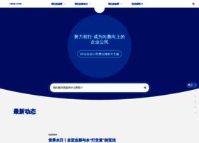 pg.com.cn