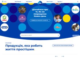 pg.com.ua