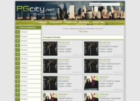 pgcity.net