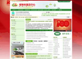 pgec.org