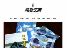 pgef.org