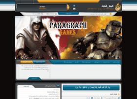 pggames.blogfa.com