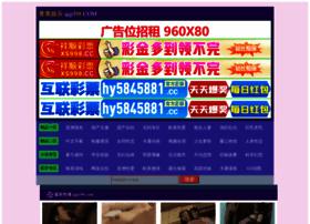 pgguest.com