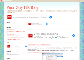 pghk.blogspot.com