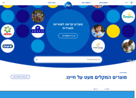 pgisrael.co.il