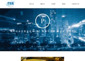 pgkbiz.com