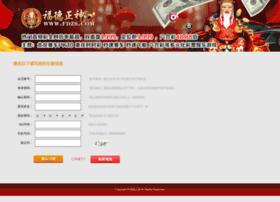 pgkhoj.com
