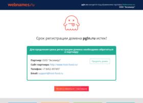 pgln.ru