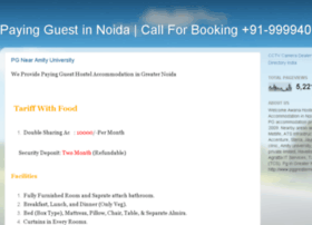 pgnoida105.blogspot.in