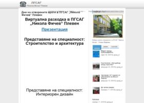 pgsag.org