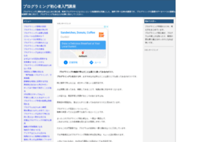 pgtop.net