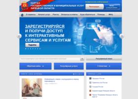 pgu48.ru