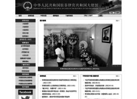 ph.china-embassy.org