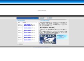 ph00103.cside.jp