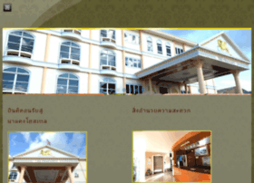 phadaenghotel.com