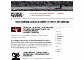phaidonvassiliou.wordpress.com