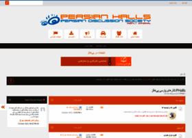 phalls.com