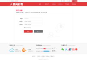 phanmemsinhvien.net