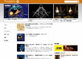 phantaporta.com