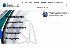 pharm-engineering.ru