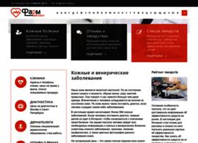 pharm-rating.ru