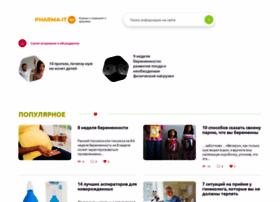 pharma-it.ru