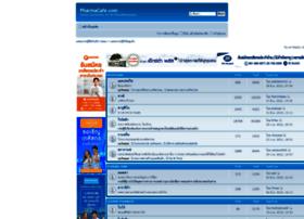 pharmacafe.com
