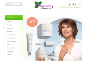 pharmacy-greece.com