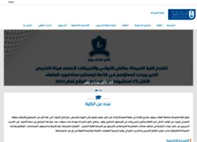 pharmacy.ksu.edu.sa