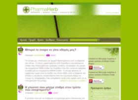 pharmaherb.gr