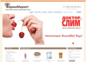 pharmamarket.ru