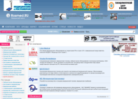 pharmasoft.rosmed.ru