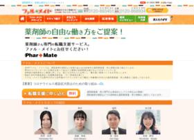 pharmate.jp