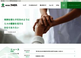 pharos-jp.com