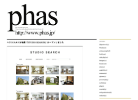 phas.jp