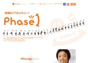 phase1.co.jp