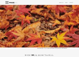 phase4.jp
